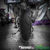 機車兄弟【THANOS薩諾司 SP1 110/60-12 半熱熔輪胎】(GOGORO1)