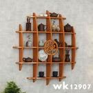 墻上實木格子創意墻上置物架客廳電視背景墻壁掛簡約懸掛格子書架 7-29 wk12907