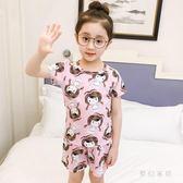 童裝女童睡衣夏裝夏季兒童短袖薄款家居服兩件套 WD2600【夢幻家居】