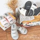 環保拖鞋 室內拖鞋【A0014】Merc...