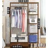 衣櫃臥室實木收納神器組裝出租房用現代簡約經濟型簡易衣櫃子衣櫥 PA12646『紅袖伊人』