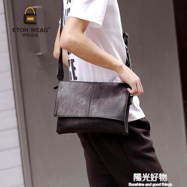 斜背包側背包男士包男士小皮包ipad小背包休閒男包軟皮時尚 陽光好物