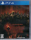 現貨中PS4 遊戲 暗黑地牢 Darkest Dungeon 日文日版【玩樂小熊】