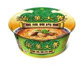 【滿漢大餐】蔥燒豬肉麵,6碗/箱,不添加防腐劑,平均單價54.83元