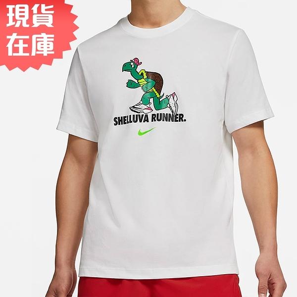 【現貨】NIKE Tortoise 男裝 短袖 休閒 棉質 導濕 速乾 烏龜 白【運動世界】CZ9830-100