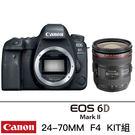 Canon EOS 6D Mark II 24-70mm f4 L IS kit 6D2 總代理公司貨 限時特惠 降價有感