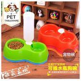 寵物食盆 狗的生活用品寵物泰迪狗狗餐盤日常貓貓咪吃飯碗小型全套裝雪納瑞 酷我衣櫥