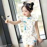 女童洋裝夏裝2021新款飛袖洋氣旗袍裙中小童兒童夏季女孩公主裙0 幸福第一站