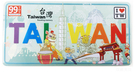 【收藏天地】台灣紀念品*台灣民俗鐵牌冰箱貼 ∕  文創 送禮  台灣 禮品 旅遊