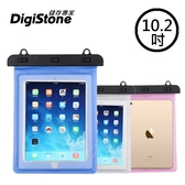 DigiStone 10.2吋平板電腦防水保護套/防水袋/可觸控(全透明型)適10.2吋以下平板電腦x1P【附掛肩帶繩】
