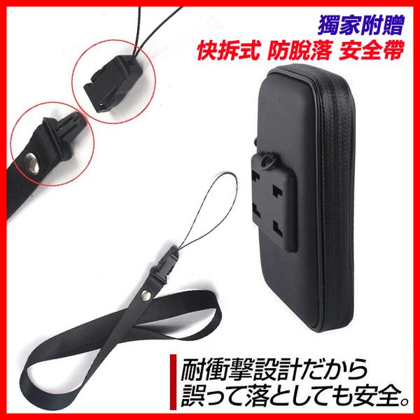 iphone8 iphone7 plus iphone 7 8 11 pro gps 手機殼皮套手機座支架子機車導航支架