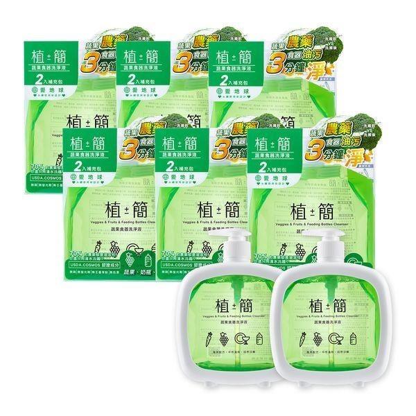 【南紡購物中心】《台塑生醫》植簡 蔬果食器洗淨液家庭組(2瓶+補充包*12包)