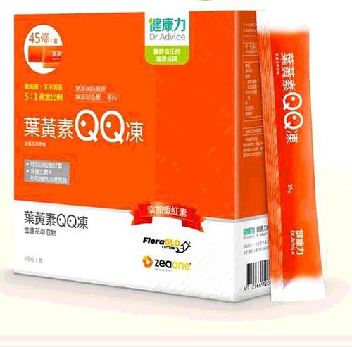 [COSCO代購] W132760 Dr. Advice 健康力葉黃素 QQ 凍 15公克 X 45條