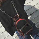 迷你雙肩包女韓版學院風休閒小背包女包包 後背包
