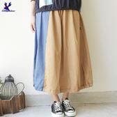 【早秋新品】American Bluedeer - 雙色拼接長裙(特價) 秋冬新款