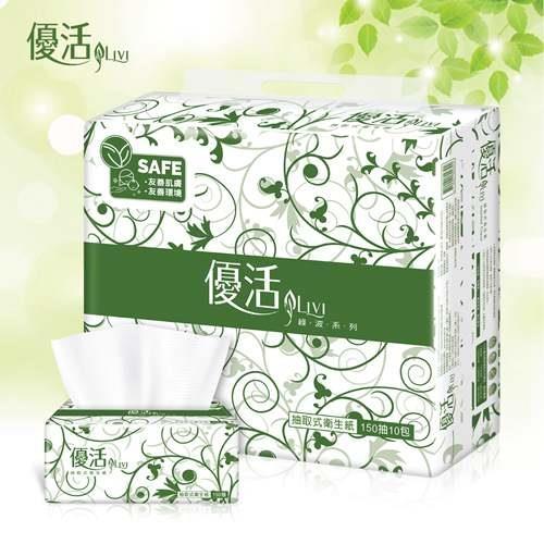 Livi 優活  抽取式衛生紙150抽10包8袋【原價899,限時優惠】