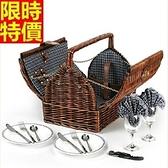 野餐籃 餐具組合-二人份戶外踏青郊遊用品68e37【時尚巴黎】