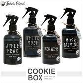 日本 John's Blend 香氛除臭噴霧 280ml 香氛 噴霧 居家 香味 芳香劑 香氛劑 除臭 280ml *餅乾盒子*