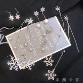 超仙雪花耳環氣質韓版個性耳釘