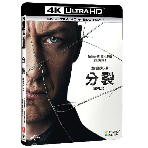 分裂 (4K UHD+BD 藍光雙碟版)SPLIT (4K UHD+BD)