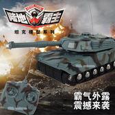 【免運】遙控坦克車軍事模型越野車玩具充電動汽車大炮兒童男孩3-6周歲2歲