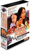 【停看聽音響唱片】【DVD】黃春明作品精選集