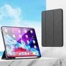 TOTU 2021 iPad Pro 12.9吋 皮套 2020 全包 防摔套 智能 休眠 翻蓋 站立 保護套 筆槽 幕系列