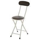 附背折疊椅SOLEIL DBR NITO...