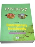 二手書 現代投資學 : 分析與管理 = Contemporary investments : analysis and management eng R2Y 9577290787
