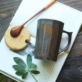 日式個性鎏金釉陶瓷馬克杯辦公室水杯咖啡杯情侶對杯帶蓋勺跨年提前購699享85折