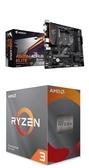 (C+M)技嘉 A520M AORUS ELITE + AMD R3 3300X【4核/8緒】【刷卡含稅價】