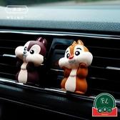 可愛松鼠車載香水香薰持久淡香汽車香氛空調出風口擴香石車內裝飾【福喜行】