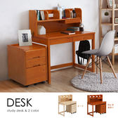 小孩書桌 DESK 簡約質感兒童學習桌 / 2色 / 日本MODERN DECO / H&D東稻家居