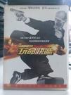 挖寶二手片-0B01-420-正版DVD-電影【玩命快遞1】-傑森史塔森 舒淇(直購價)