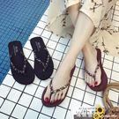 簡約人字拖女夏季時尚海邊防滑夾腳沙灘平底跟外穿涼拖鞋韓版 全網最低價最後兩天