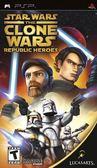 PSP Star Wars the Clone Wars: Republic Heroes 星際大戰 複製人之戰:共和國英雄(美版代購)