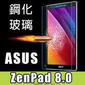 E68精品館 華碩 鋼化玻璃保護貼 ASUS 華碩 ZenPad 8.0 Z380/Z380C/Z380M/Z380KL 玻璃膜
