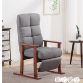 餵奶椅 美容椅躺椅美甲椅體驗椅懶人沙髮孕婦喂奶椅午睡椅老人椅電腦椅 LX 愛丫愛丫