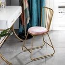 現代簡約少女公主臥室化梳妝凳台書桌小椅子美甲靠背ins北歐網紅ATF 青木鋪子