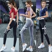 運動內衣 瑜伽服套裝女網紅新款夏季薄款緊身顯瘦專業運動跑步舞蹈健身套裝