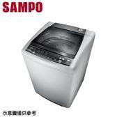 好禮送【SAMPO聲寶】14公斤變頻洗衣機ES-HD14B(G3)