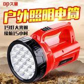 久量強光手電筒可充電手提燈超亮家用應急燈多功能Led探照燈遠程igo  莉卡嚴選