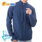 UV100 防曬 抗UV-涼感腋下透氣立...