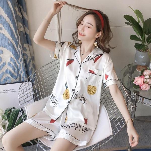 睡衣女夏季冰絲薄款短袖兩件套網紅爆款2021年新款絲綢夏天家居服 好樂匯