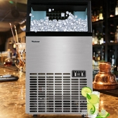 制冰機沃拓萊55kg商用制冰機奶茶店KFC方冰塊大中小型制冰機QM『櫻花小屋』