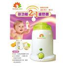 【佳兒園婦幼館】★PAPAYA KIDS 多功能2in1溫奶器 (單支)