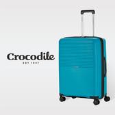 Crocodile PP拉鍊箱含TSA鎖-24吋-水漾藍-0111-07524-09