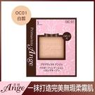 蘇菲娜漾緁輕妝綺肌長效粉餅進化版OC01...