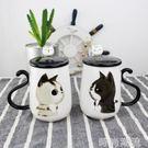 貓爪情侶杯子一對創意可愛貓咪陶瓷馬克杯帶蓋勺簡約個性牛奶水杯 時尚潮流