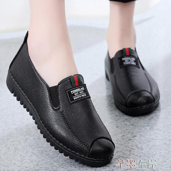 老北京布鞋 媽媽鞋春季透氣皮面平底老北京布鞋女鞋防滑工作鞋中老年單鞋 芊墨 618大促